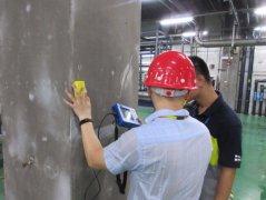 房屋质量检测机构-房屋质量鉴定标准