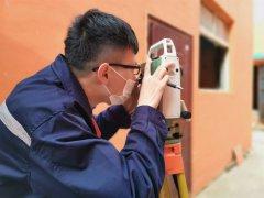 房屋抗震检测机构-建筑抗震鉴定标准