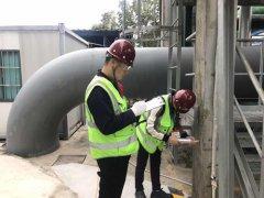 厂房检测-厂房质量安全检测-钢结构厂房鉴定公司