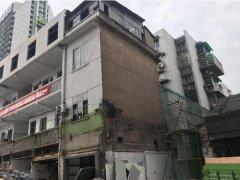 杭州市下城区某办公楼抗震鉴定