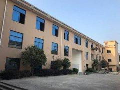 南京市某房屋梁构件裂缝专项检测