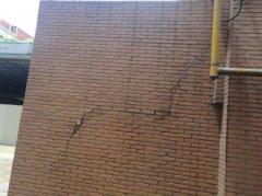 房屋结构裂缝鉴定标准和解决办法