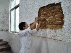 建筑抗震性能的划分标准