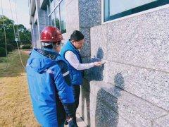 玻璃幕墙面积达到多少平方必须检测