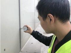 幕墙三性检测-幕墙四性检测报告规范
