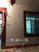 湖北应城地震致部分房屋出现裂缝