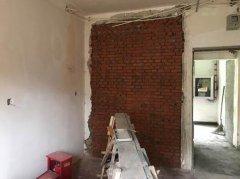上海市进一步强调严禁损坏房屋承重结构