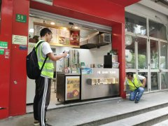 上海户外广告牌检测指定单位名录