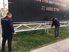 户外或者墙体广告牌安全检测依据有哪些