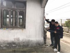 砖木结构房屋检测内容