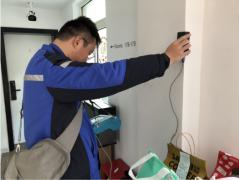 培训机构房屋安全检测报告