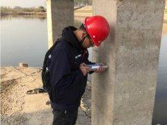 混凝土检测-混凝土强度/缺陷/质量检测鉴定