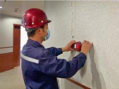 超声波法检测混凝土缺陷的原理和方法