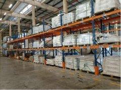 货架检测标准和规范是什么