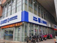 《上海市户外招牌设置管理办法》3月1日起施行