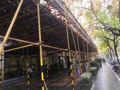 上海市黄浦区临时围挡安全检测评估报告