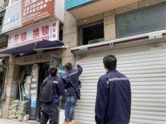 松江广告牌钢结构检测公司报告
