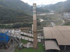 贵州烧结砖烟囱安全风险评估检测