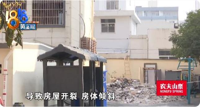 杭州一业主装修敲掉承重墙 整幢楼变危房
